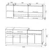 Готовый комплект кухни Маша 2,0 Венге/дуб Сонома ЛДСП (столешницы 400+800 в комплекте) ИЦЮ